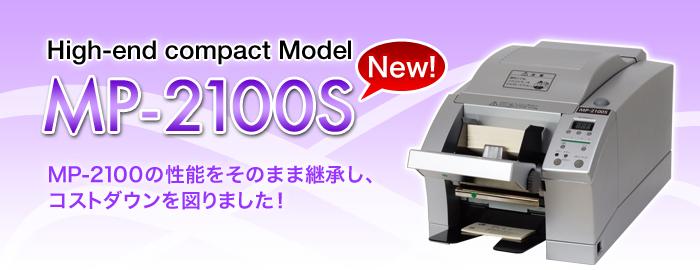 mp2100s