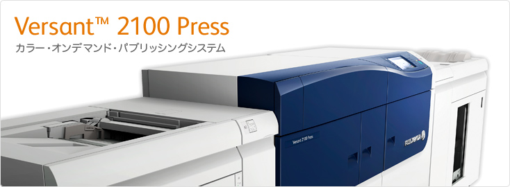富士ゼロックス株式会社(Fuji Xerox Co., Ltd.) http://www.fujixerox.co.jp/