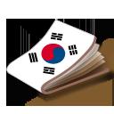 128_korea3D
